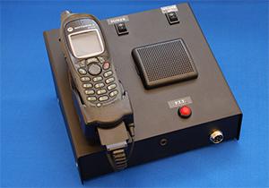 Motorola 850 with Handset